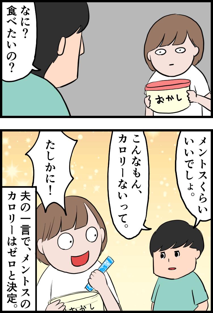 f:id:onigiri00onigiri:20200708125838j:plain