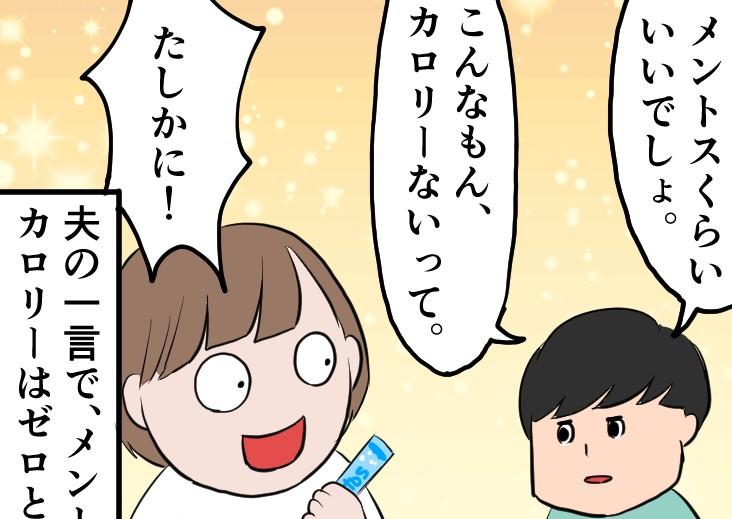 f:id:onigiri00onigiri:20200708130049j:plain