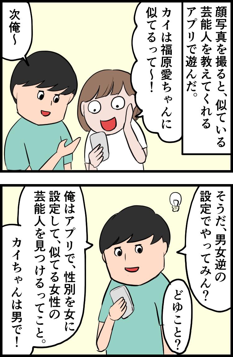f:id:onigiri00onigiri:20200709190740j:plain