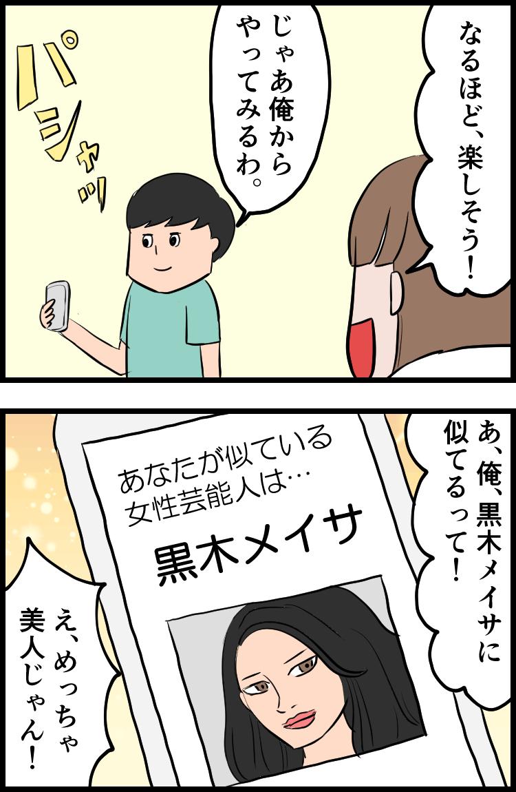 f:id:onigiri00onigiri:20200709190801j:plain