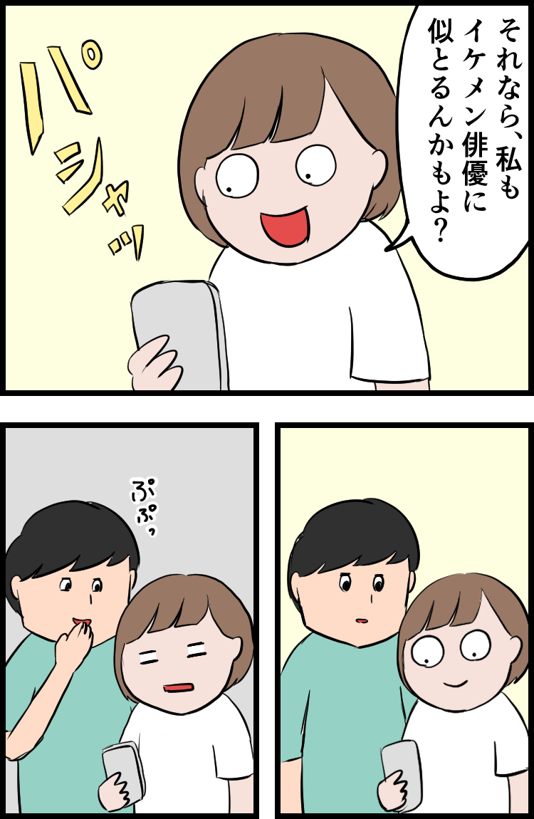 f:id:onigiri00onigiri:20200709190818j:plain