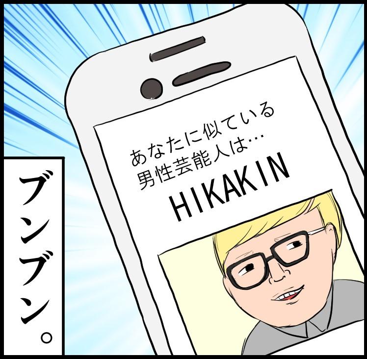 f:id:onigiri00onigiri:20200709190835j:plain