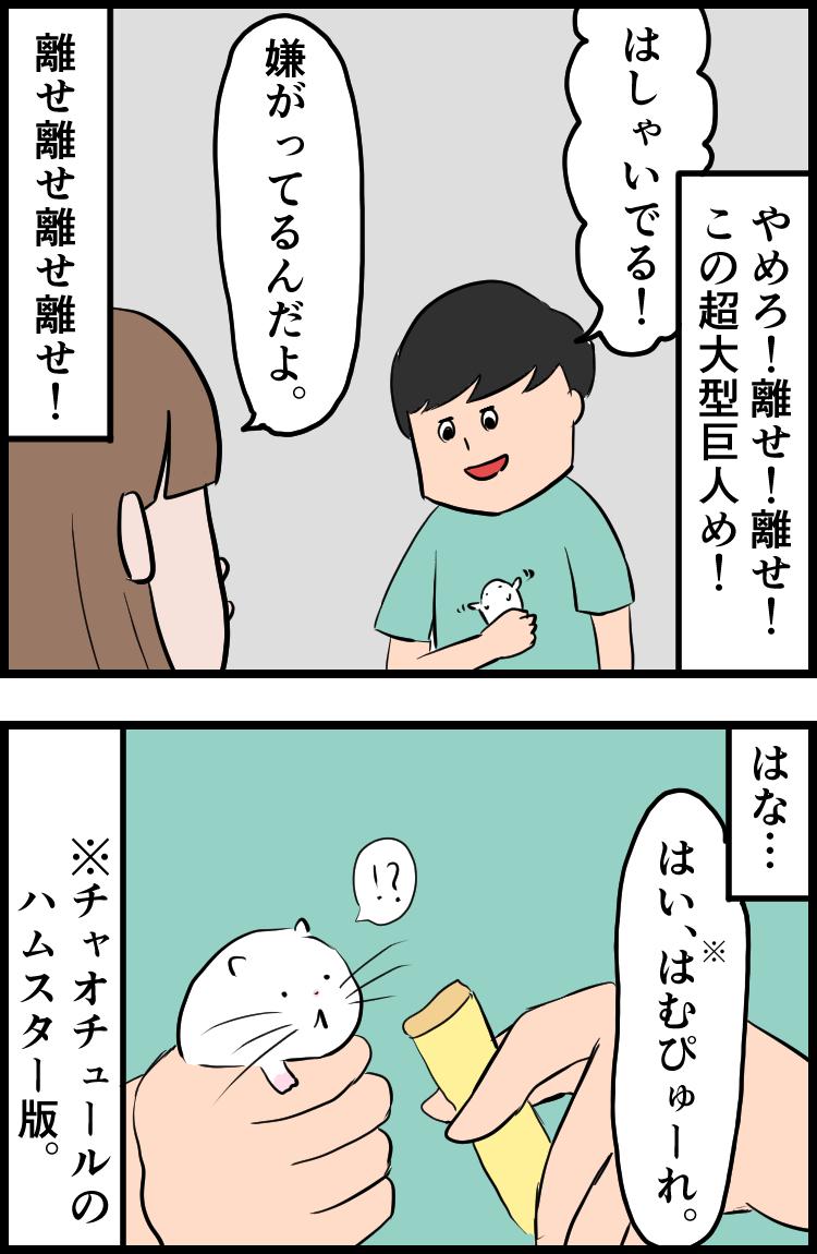 f:id:onigiri00onigiri:20200710165804j:plain