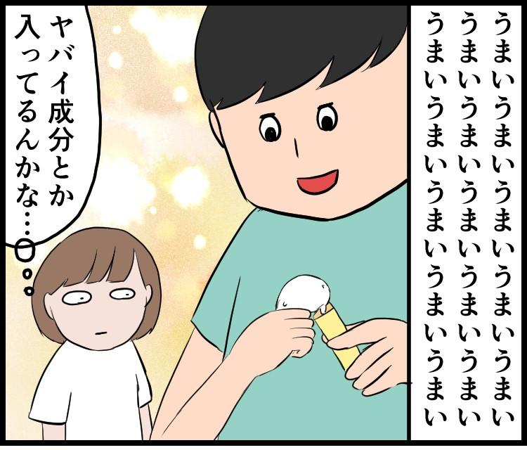 f:id:onigiri00onigiri:20200710165858j:plain