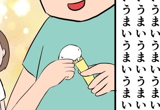 f:id:onigiri00onigiri:20200710165954j:plain