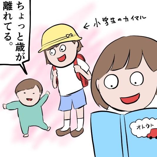 f:id:onigiri00onigiri:20200711200956j:plain