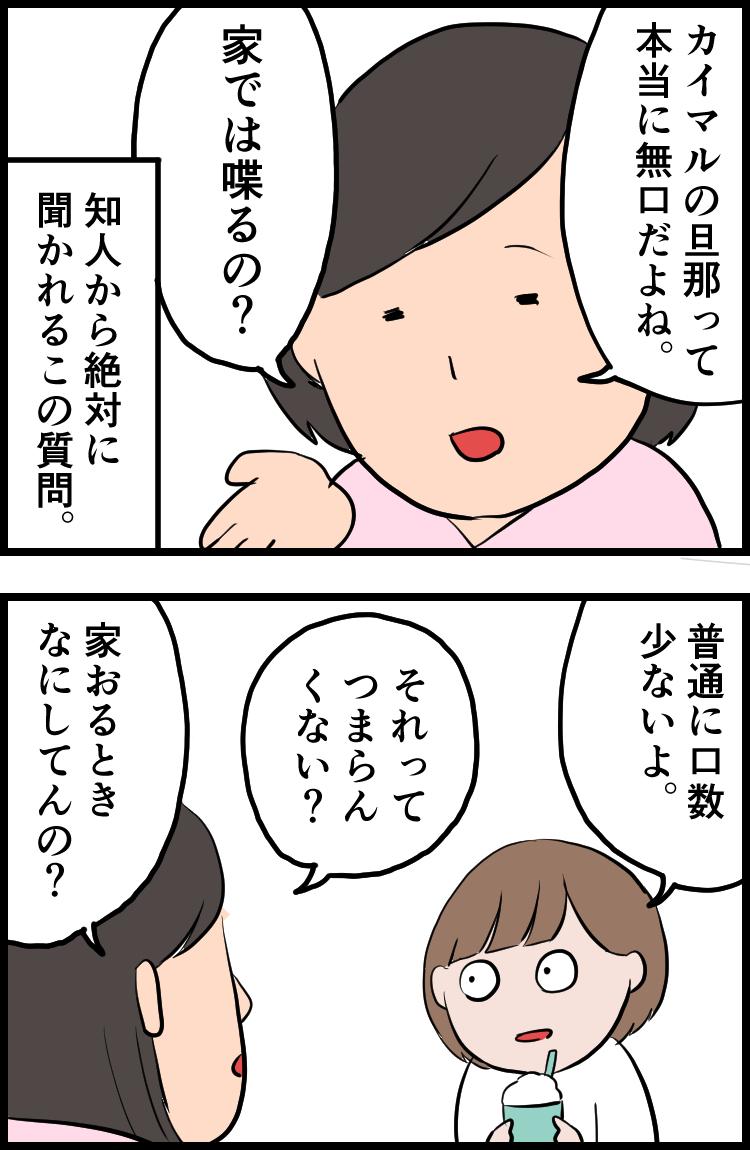 f:id:onigiri00onigiri:20200712171630j:plain