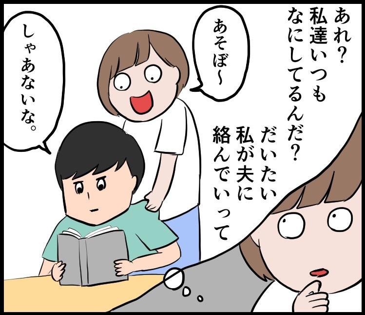 f:id:onigiri00onigiri:20200712171727j:plain