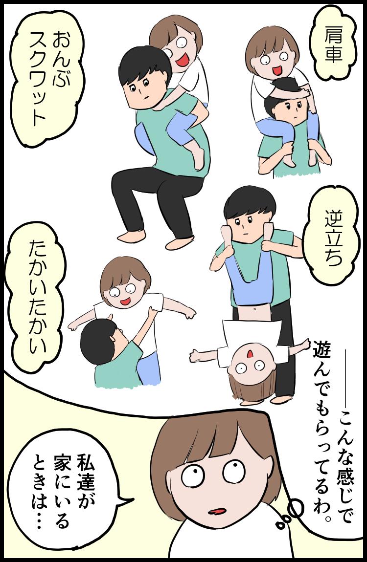 f:id:onigiri00onigiri:20200712171745j:plain