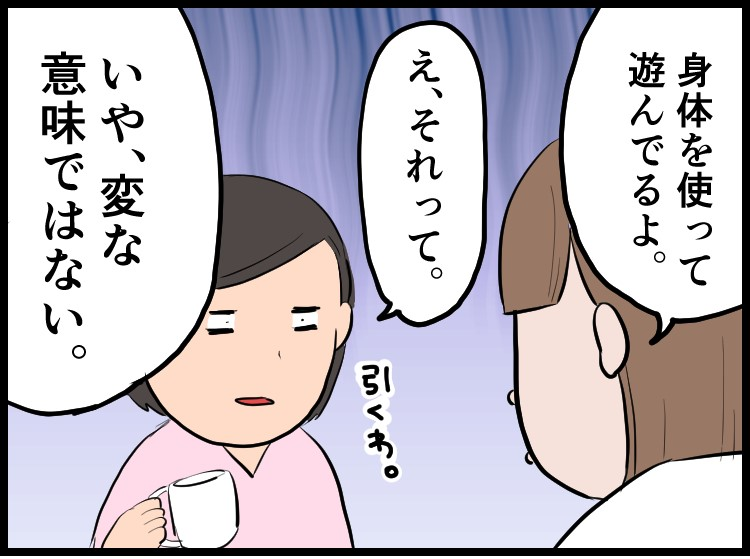 f:id:onigiri00onigiri:20200712171839j:plain