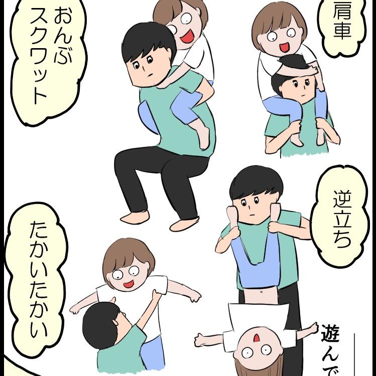 f:id:onigiri00onigiri:20200712183323j:plain