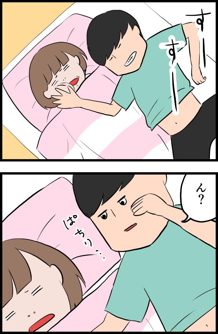 f:id:onigiri00onigiri:20200713132809j:plain