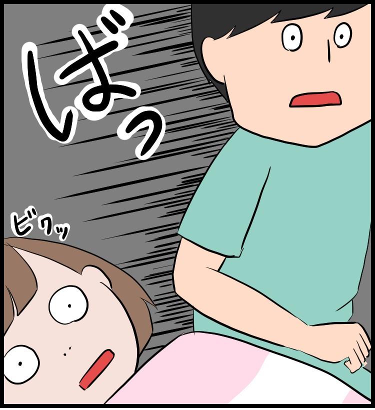 f:id:onigiri00onigiri:20200713132901j:plain