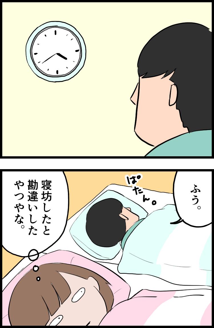 f:id:onigiri00onigiri:20200713132914j:plain