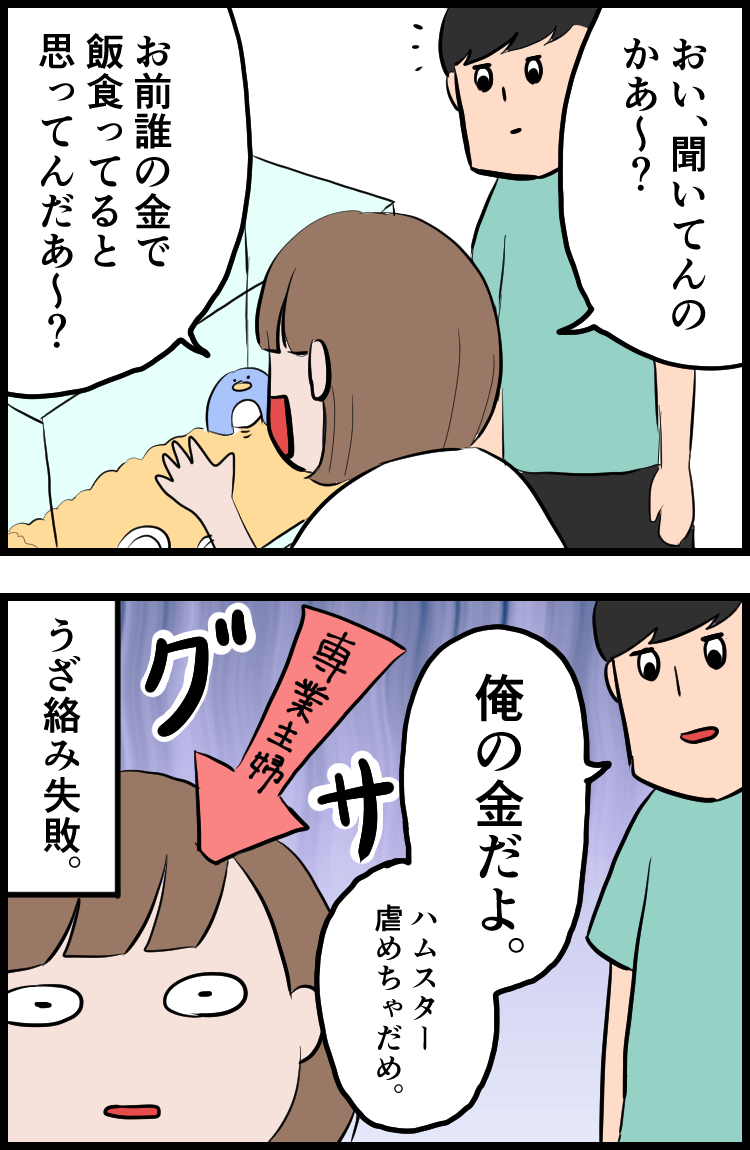 f:id:onigiri00onigiri:20200714113942j:plain