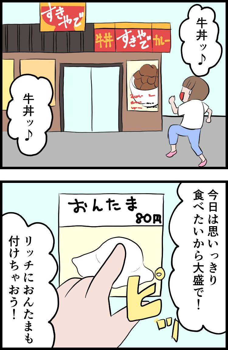 f:id:onigiri00onigiri:20200715153141j:plain