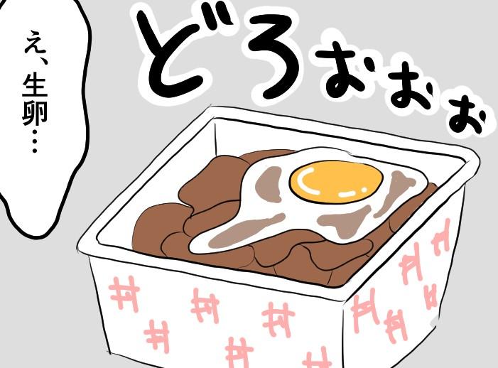 f:id:onigiri00onigiri:20200715154814j:plain