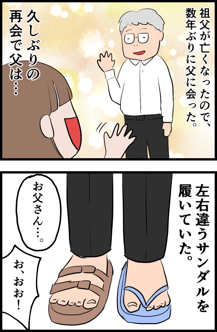 f:id:onigiri00onigiri:20200716154337j:plain