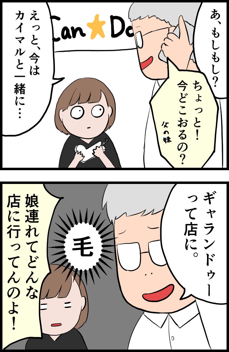 f:id:onigiri00onigiri:20200716154406j:plain