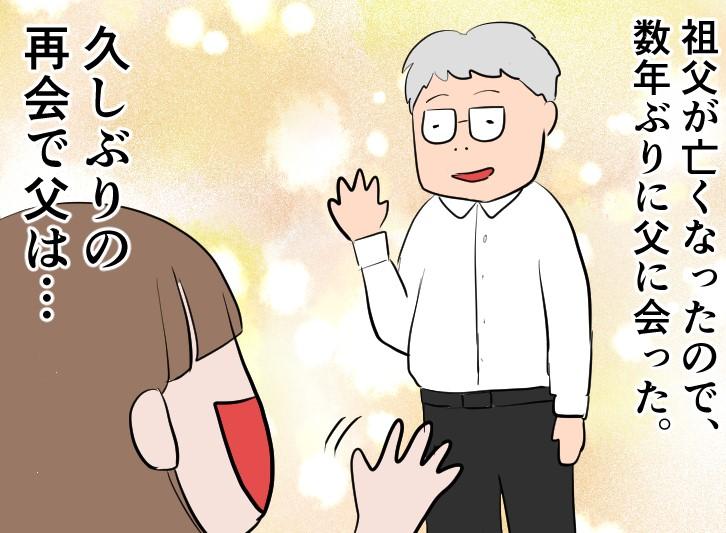 f:id:onigiri00onigiri:20200716163240j:plain
