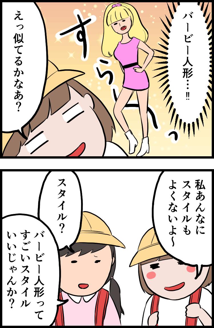 f:id:onigiri00onigiri:20200717123356j:plain