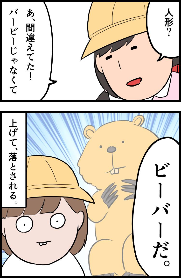 f:id:onigiri00onigiri:20200717123410j:plain