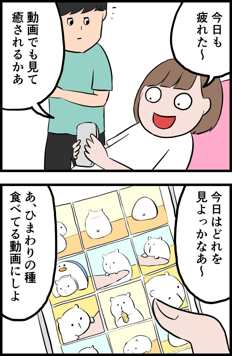 f:id:onigiri00onigiri:20200719124156j:plain