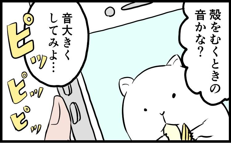 f:id:onigiri00onigiri:20200719124227j:plain