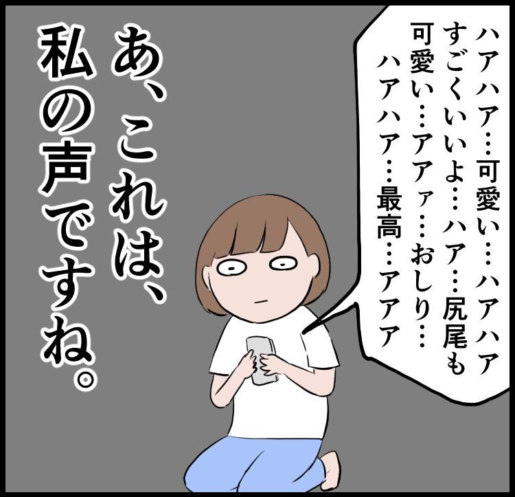 f:id:onigiri00onigiri:20200719124241j:plain