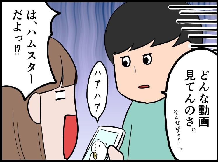 f:id:onigiri00onigiri:20200719124258j:plain