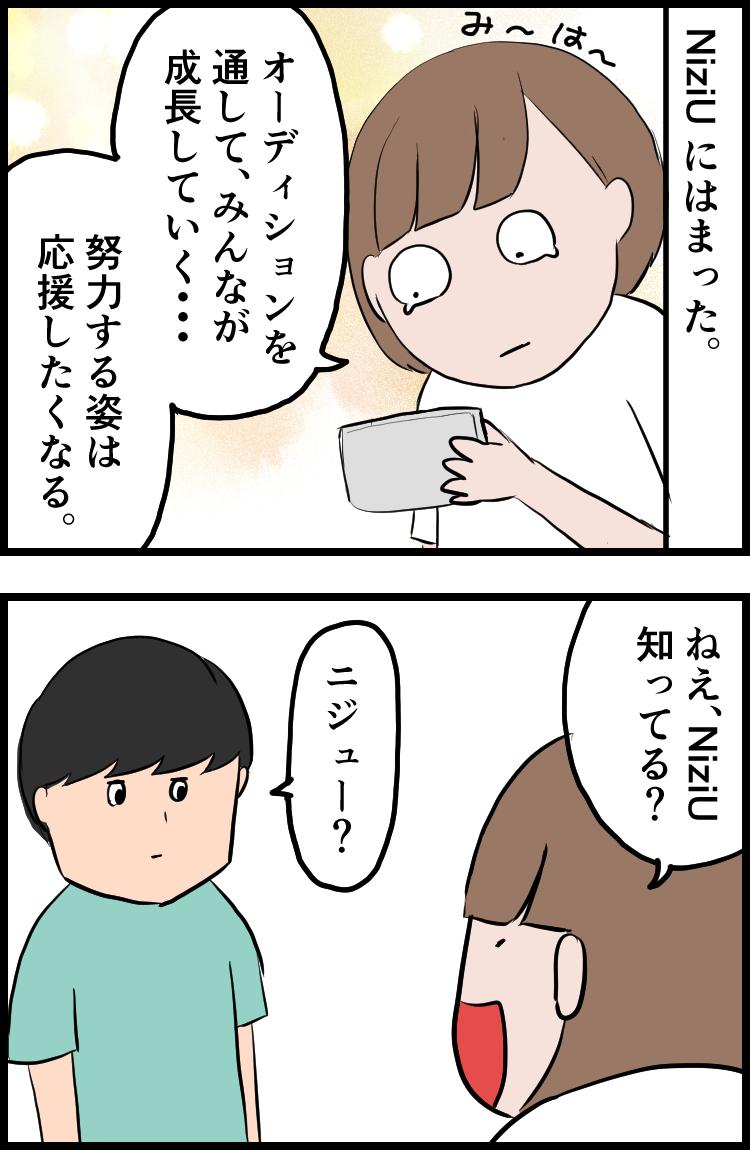 f:id:onigiri00onigiri:20200720094726j:plain