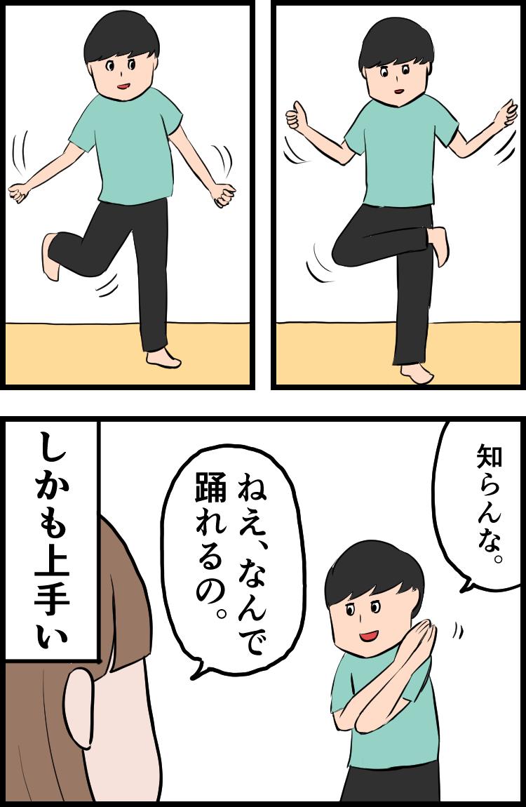 f:id:onigiri00onigiri:20200720094740j:plain