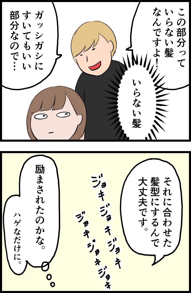 f:id:onigiri00onigiri:20200721173402j:plain