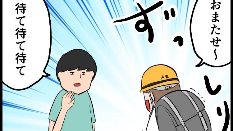 f:id:onigiri00onigiri:20200722161458j:plain