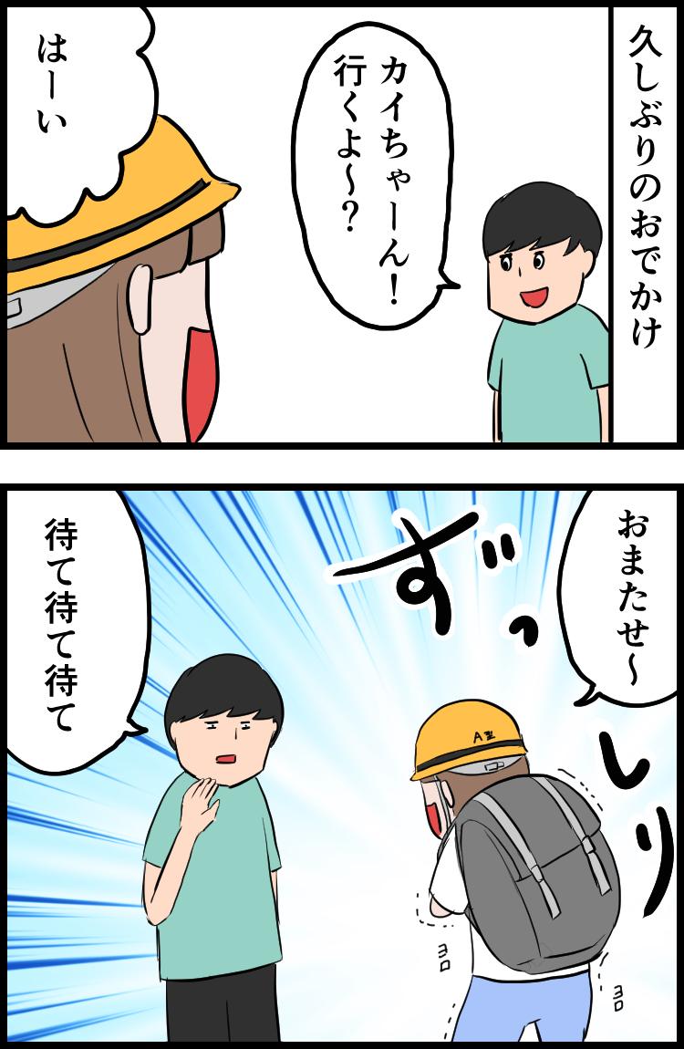 f:id:onigiri00onigiri:20200722162121j:plain