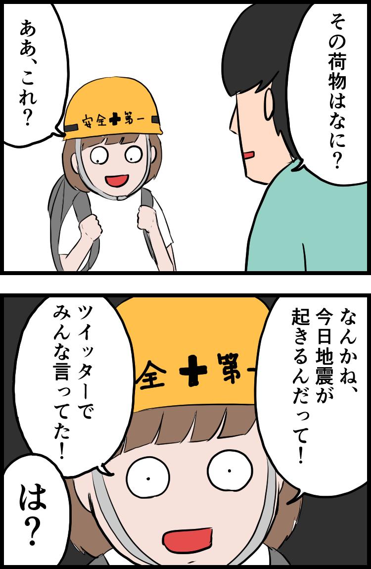 f:id:onigiri00onigiri:20200722162135j:plain