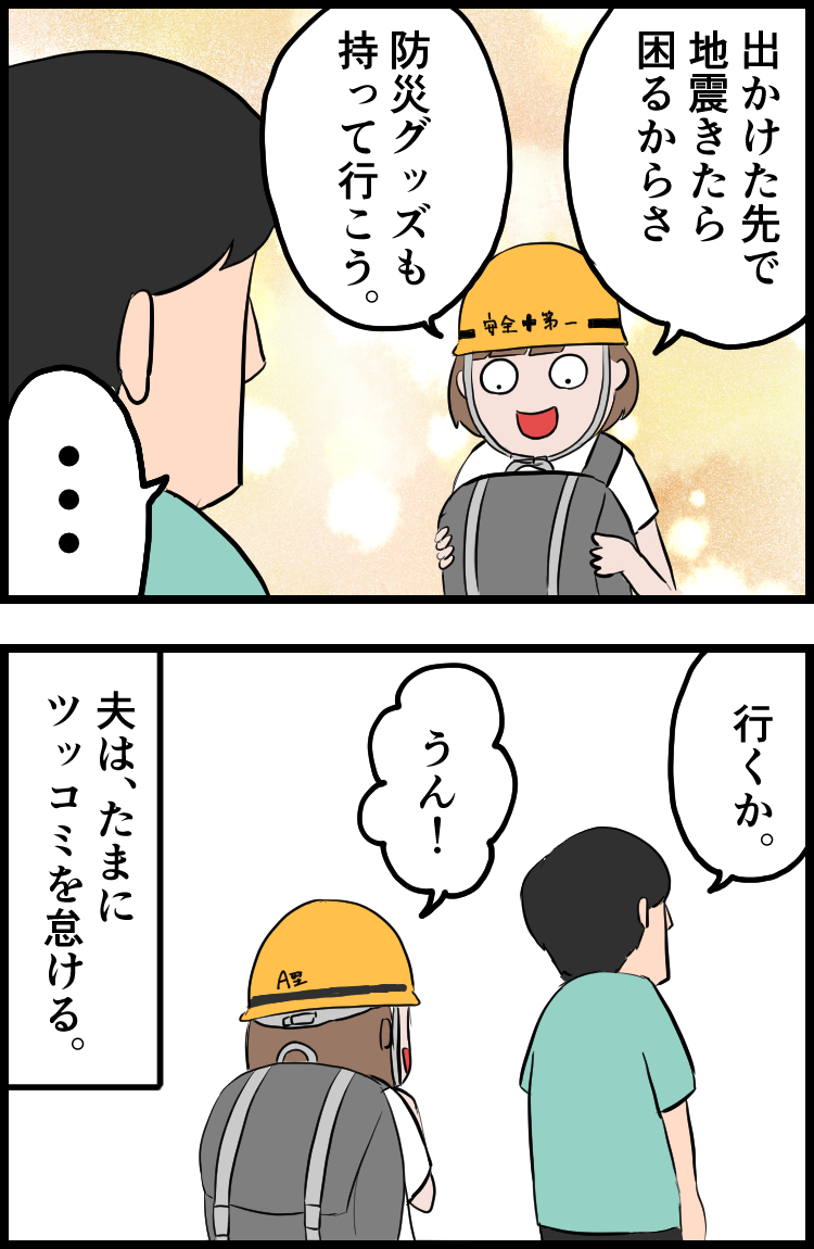 f:id:onigiri00onigiri:20200722162150j:plain
