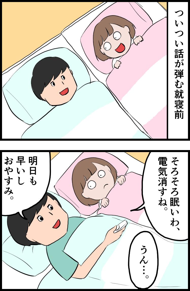 f:id:onigiri00onigiri:20200723141252j:plain