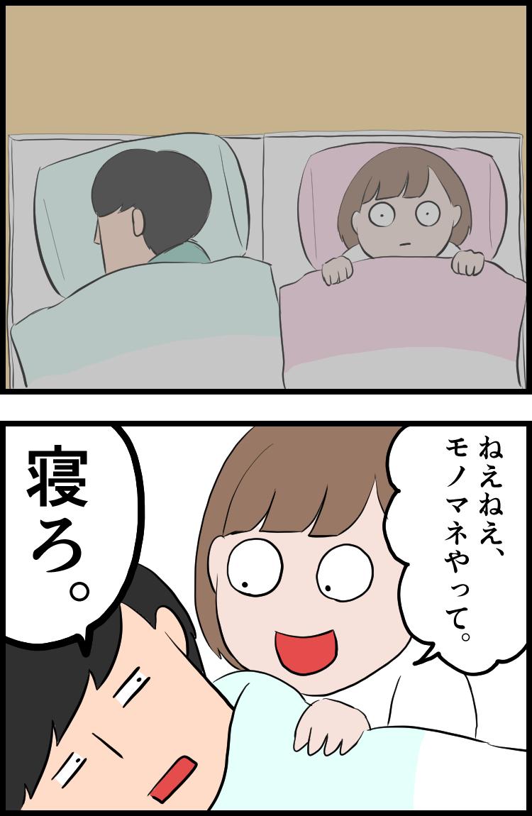f:id:onigiri00onigiri:20200723141306j:plain
