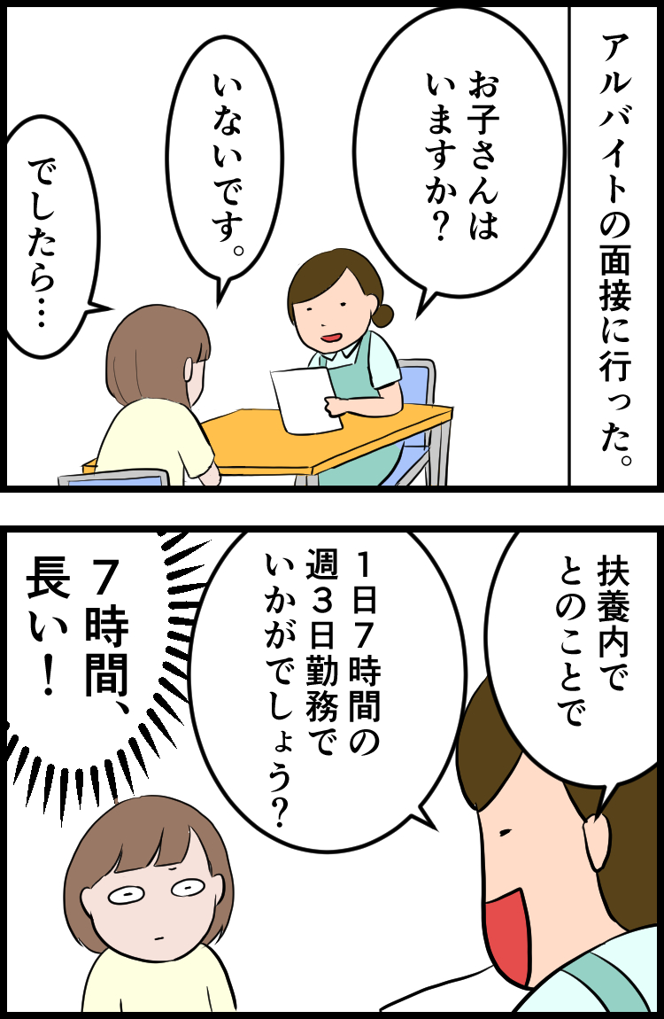 f:id:onigiri00onigiri:20200724191306j:plain