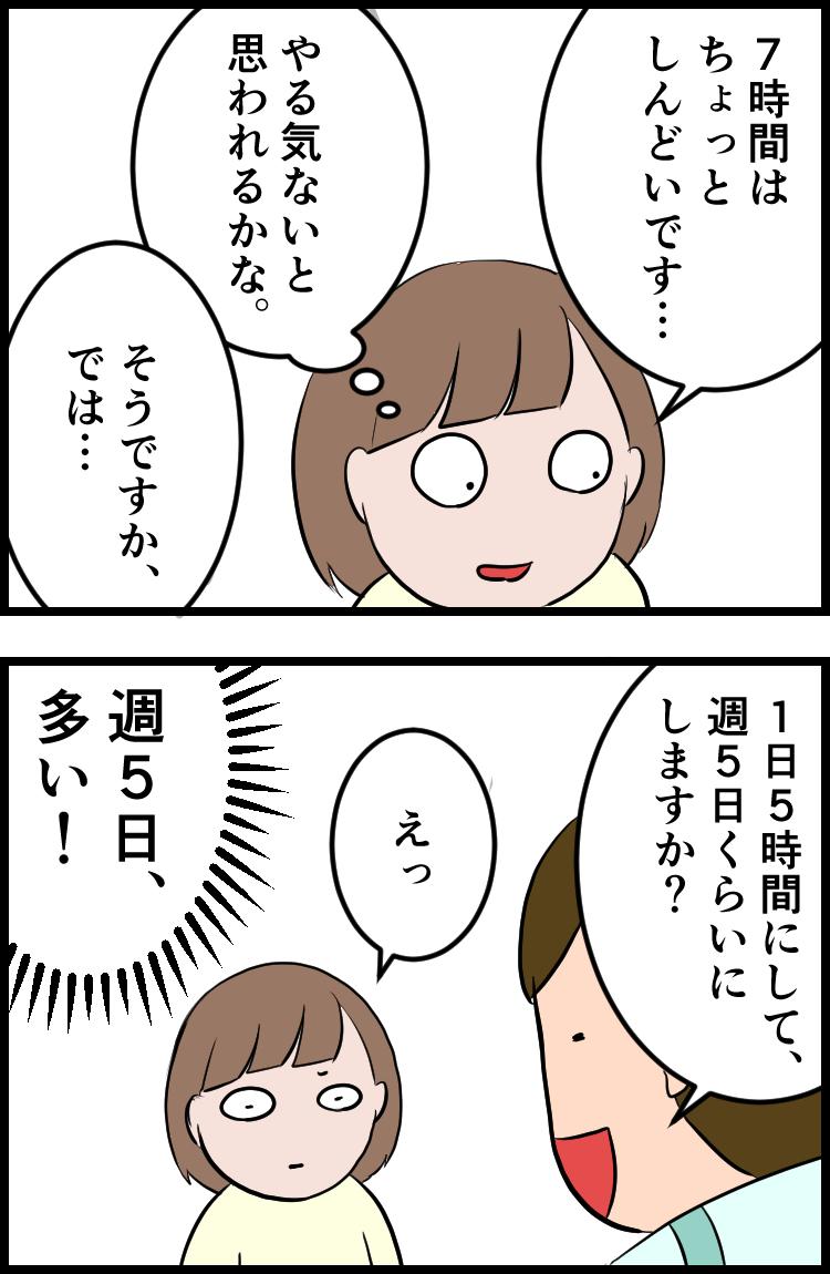 f:id:onigiri00onigiri:20200724191320j:plain