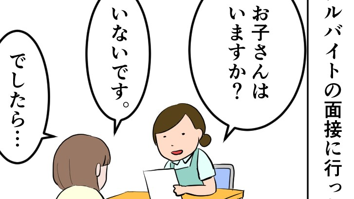 f:id:onigiri00onigiri:20200724191402j:plain