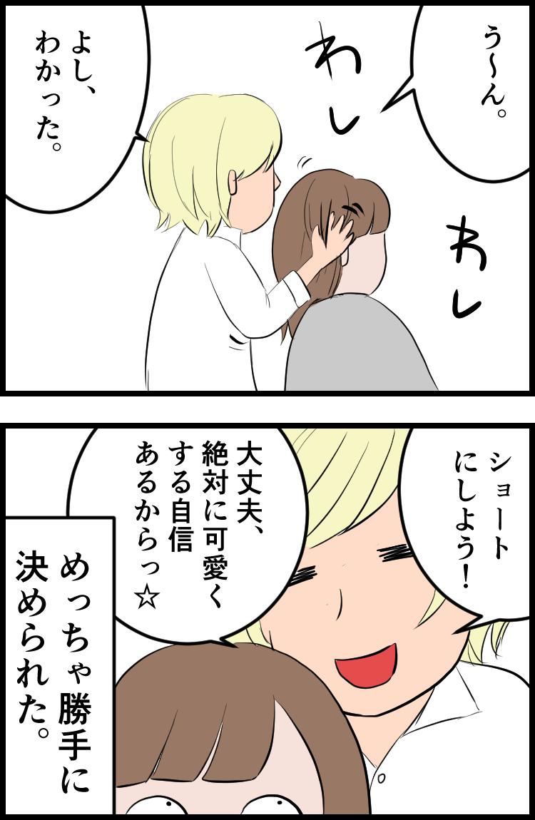 f:id:onigiri00onigiri:20200725162942j:plain