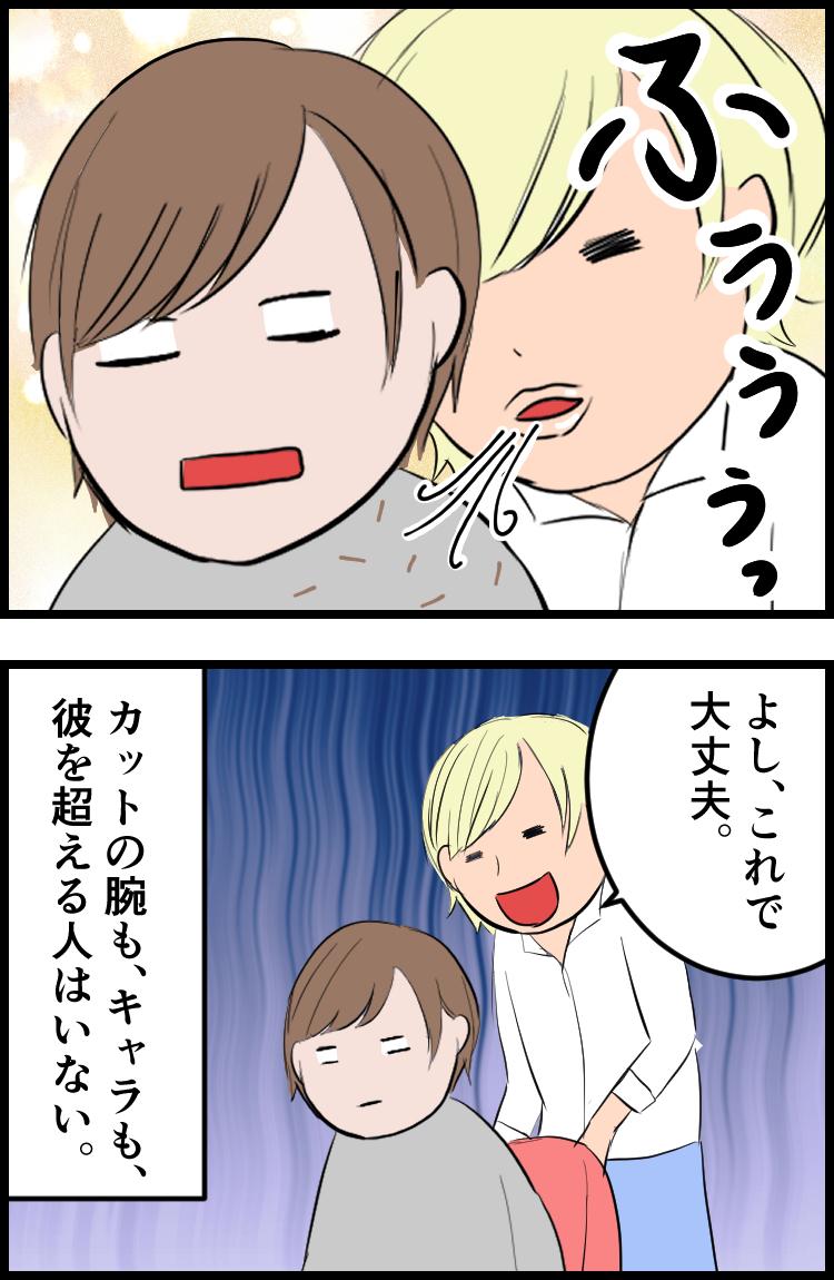 f:id:onigiri00onigiri:20200725163232j:plain