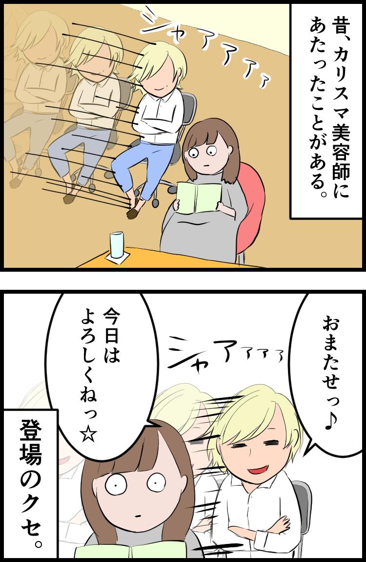 f:id:onigiri00onigiri:20200725164208j:plain