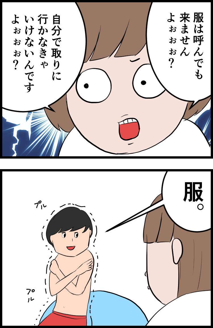 f:id:onigiri00onigiri:20200726124729j:plain