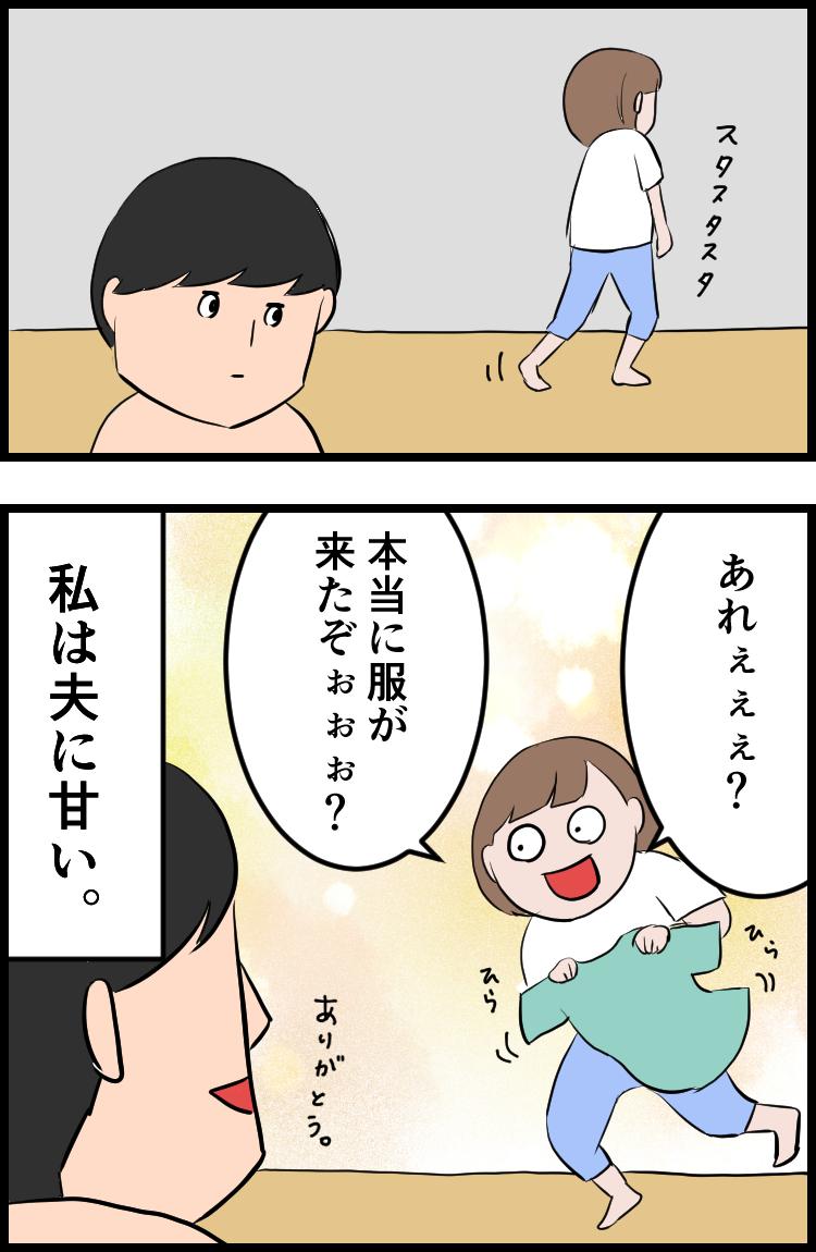 f:id:onigiri00onigiri:20200726124745j:plain