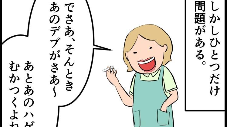 f:id:onigiri00onigiri:20200729195426j:plain
