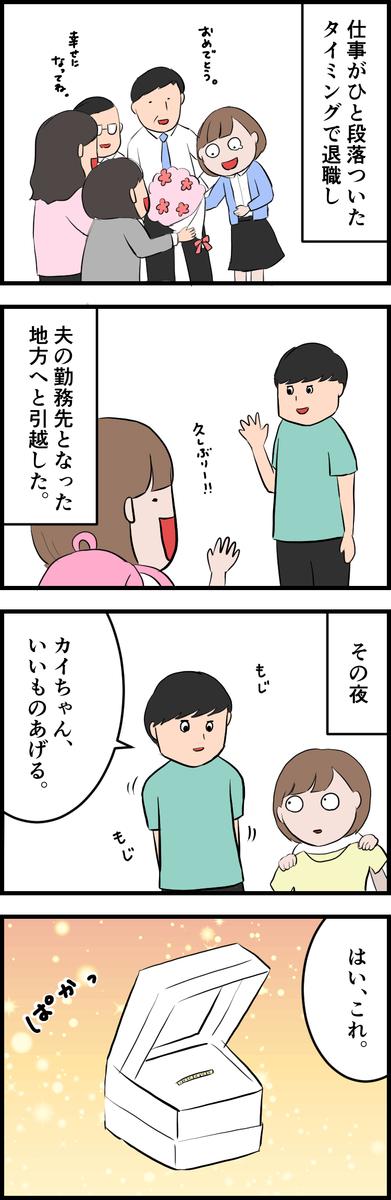 f:id:onigiri00onigiri:20200730184742j:plain