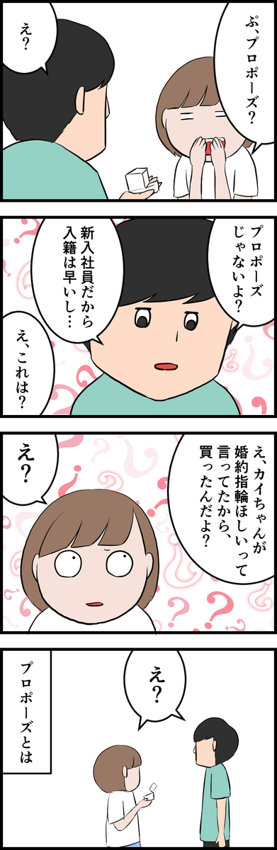 f:id:onigiri00onigiri:20200730184808j:plain
